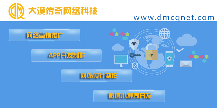 android微信开发图片